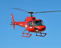 Hubschrauber Rundflüge / Helikopter selber fliegen als Gutschein verschenken